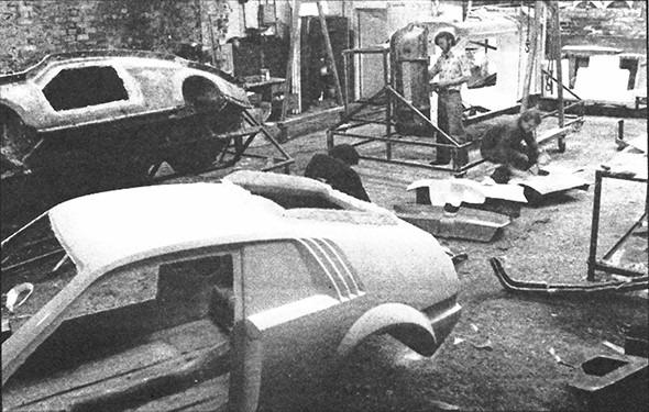 Midas Car Factory circa 1979
